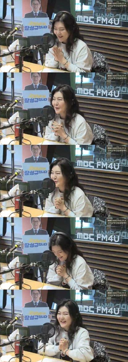 '굿모닝FM' 한혜연이 밝힌 #아이라이너 #기생충 #호피(feat.장성규 패션) [종합]