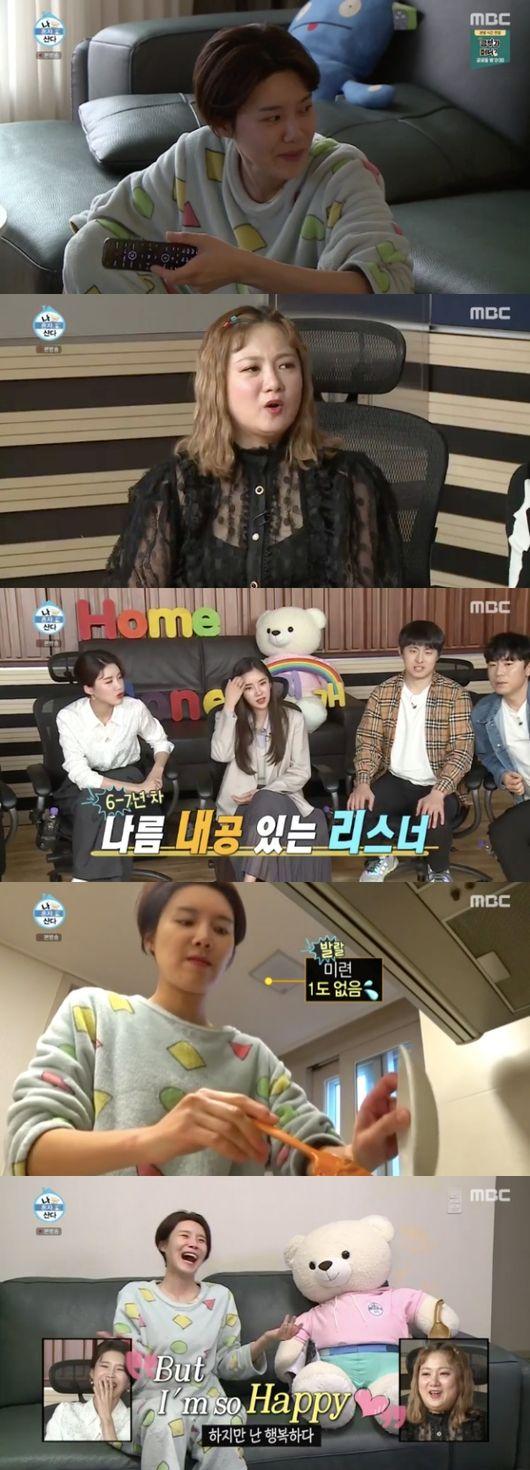 [사진=MBC 방송화면] '나 혼자 산다'에 장도연이 출연했다.