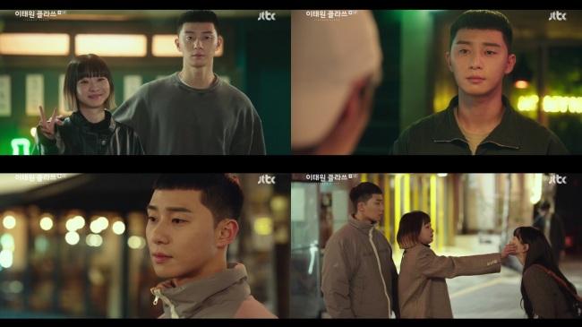 JTBC 방송화면 캡처