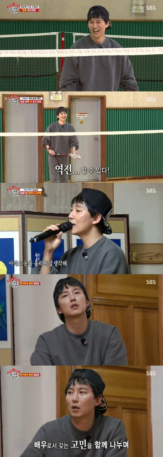 [사진=SBS 제공] '집사부일체'에서 배우 김남길이 반전 매력을 뽐내며 출연료 전액을 기부했다.