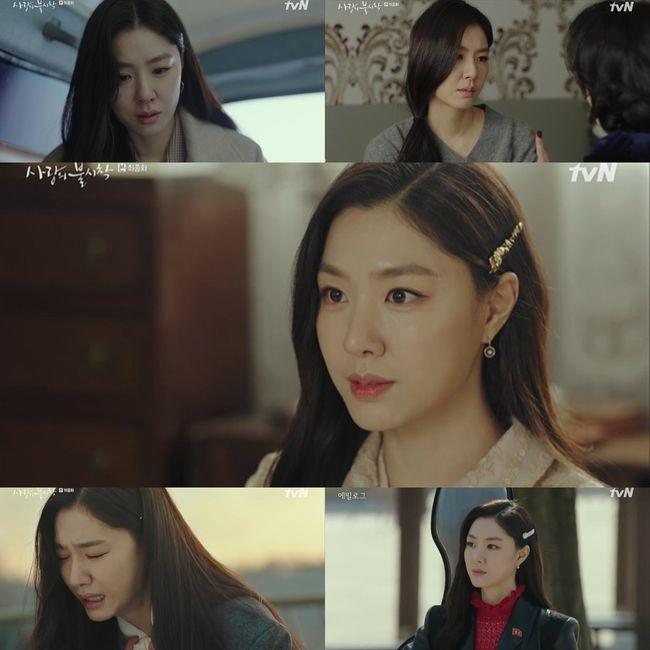 [사진=tvN 방송화면] '사랑의 불시착'에서 배우 서지혜가 열연했다.