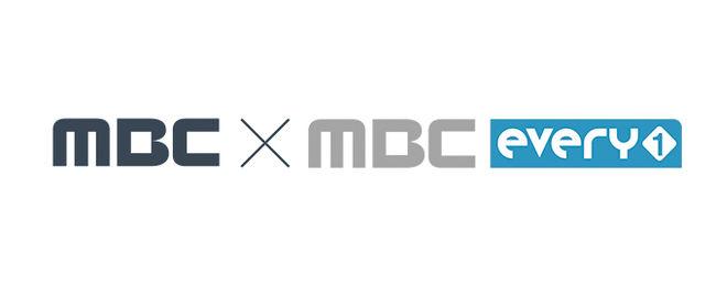 [사진=MBC에브리원 제공] MBC와 MBC에브리원이 손잡고 오리지널 드라마 라인업을 선보인다.