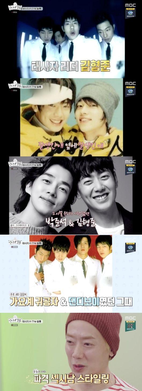 [사진=MBC 방송화면] '언니네 쌀롱'에서 태사자 김형준, 박준석이 출연했다.