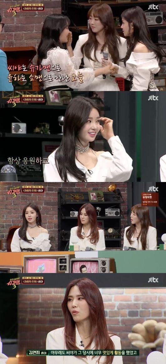 [사진=JTBC 방송화면] 씨야 남규리, 이보람, 김연지가 '슈가맨3'에서 그룹 데뷔부터 해체까지 속사정을 고백했다.