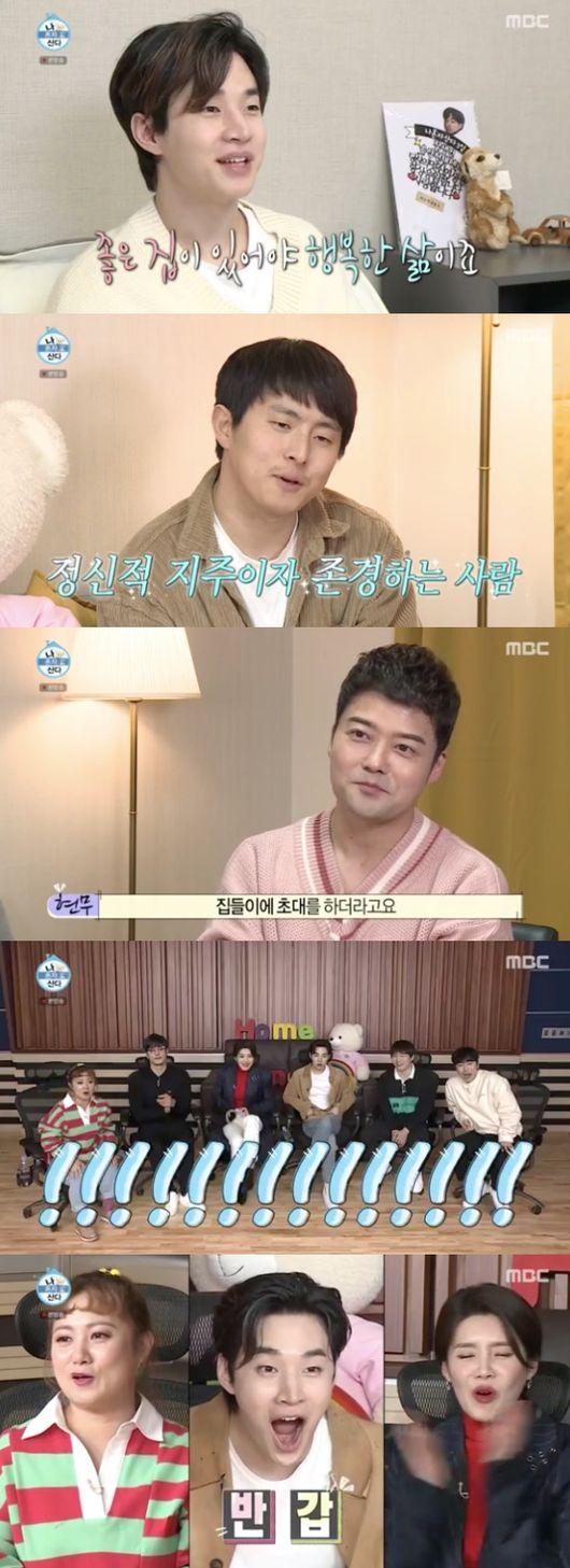[사진=MBC 방송화면] '나 혼자 산다'에서 헨리, 기안84, 전현무가 일상을 공개했다.