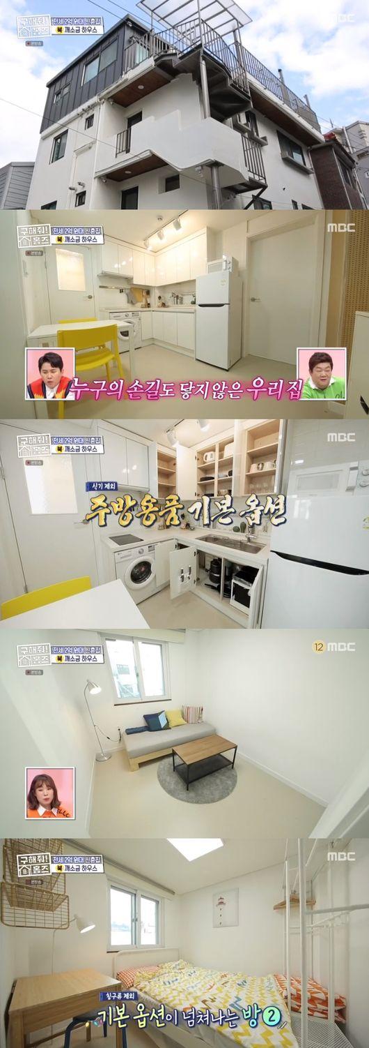 '구해줘 홈즈' 예비 신혼 부부, '티파니에서 신혼 아침을' 최종 선택.. 덕팀 勝 [종합]
