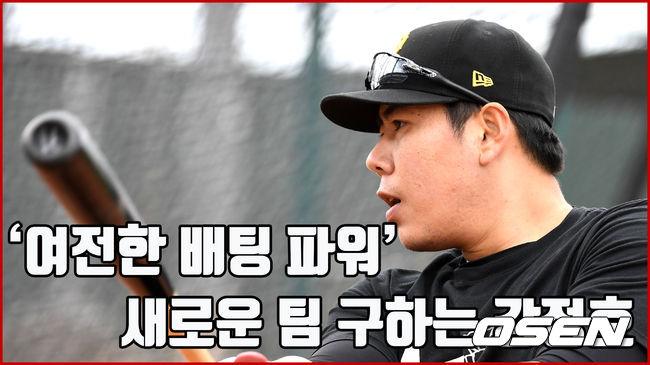 [O! SPORTS]강정호, '여전한 배팅 피워'