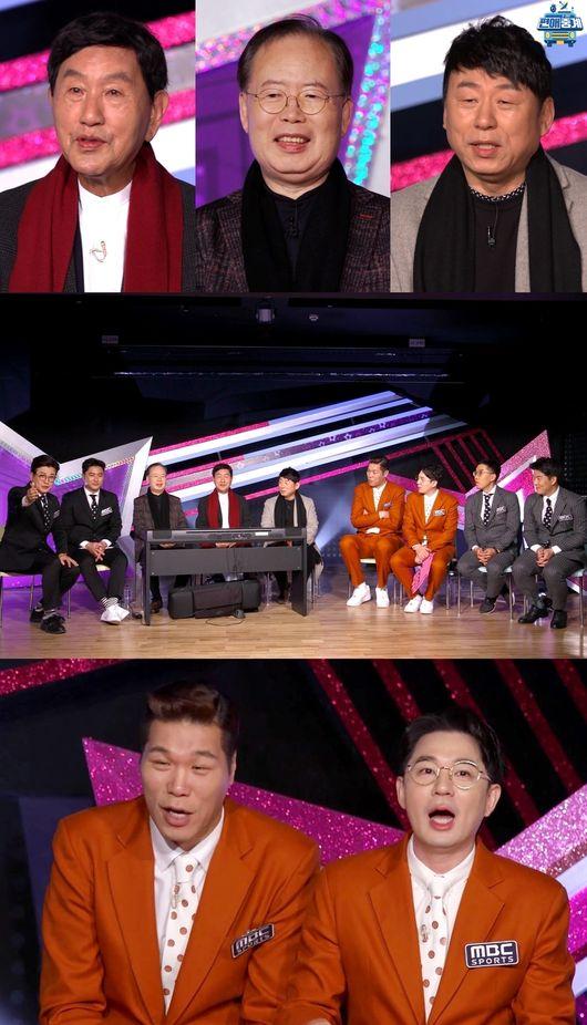 [사진=MBC 제공] '편애중계'에 박현우, 정경천, 이건우가 출연한다.