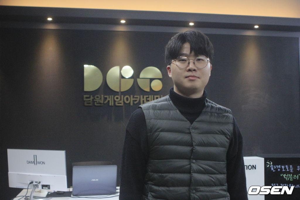 담원게임아카데미의 박진우 매니저.