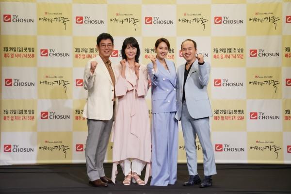 [사진=TV조선 제공] '어쩌다 가족' 제작발표회에서 성동일(왼쪽부터), 진희경, 오현경, 김광규가 포즈를 취했다.