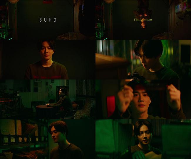 D-3 엑소 수호, 첫 솔로 앨범 하이라이트 메들리+일러스트 티저 공개