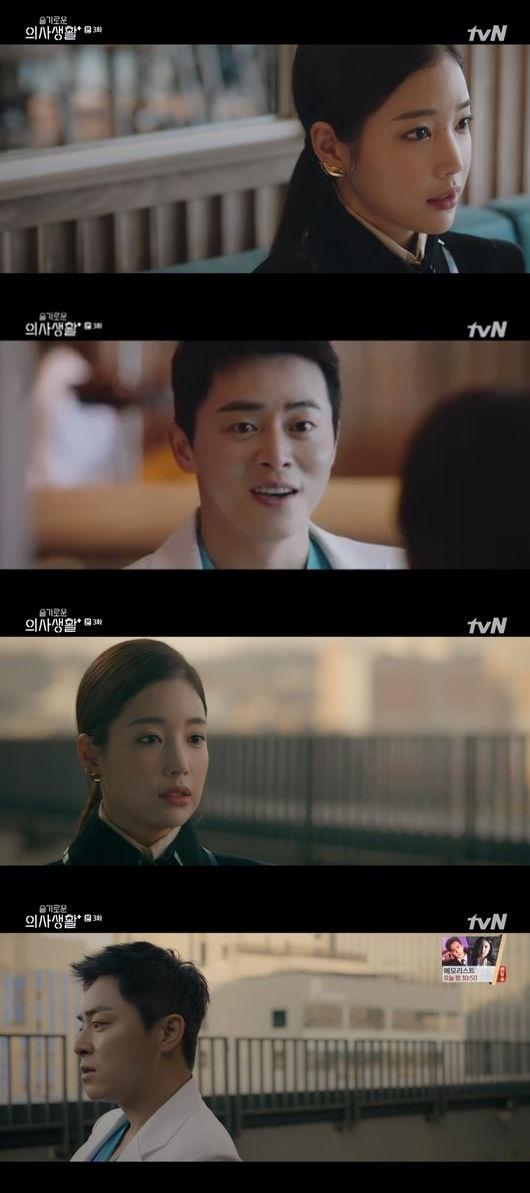 [사진=tvN 제공] '슬기로운 의사생활' 3회에서 배우 기은세가 특별출연했다. 극 중 조정석의 아내 역할로 등장한 기은세가 이혼을 통보하며 긴장감을 선사했다.
