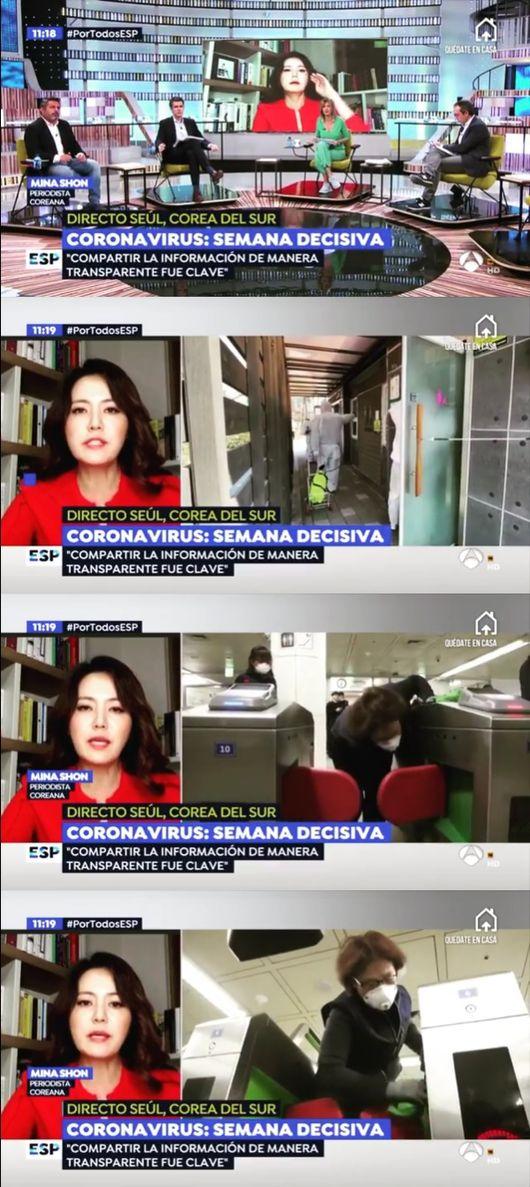 손미나 인스타그램