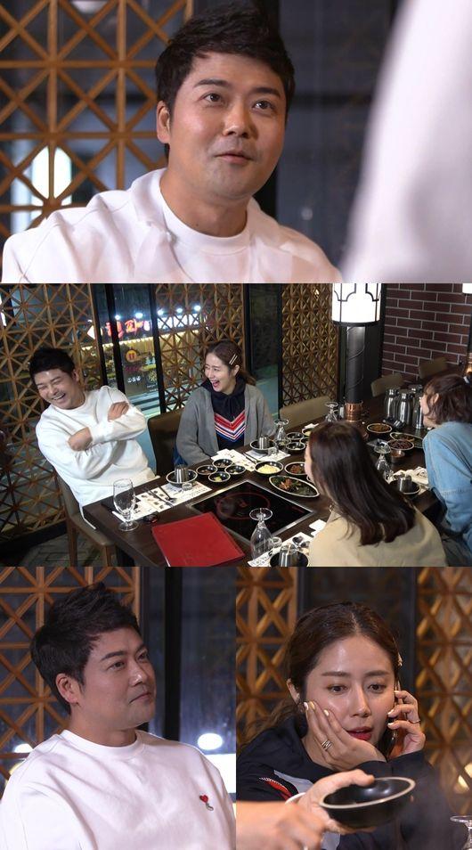 [사진=MBC 제공] '부러우면 지는거다'에서 최송현 이재한 커플이 전현무 등과 만난다.