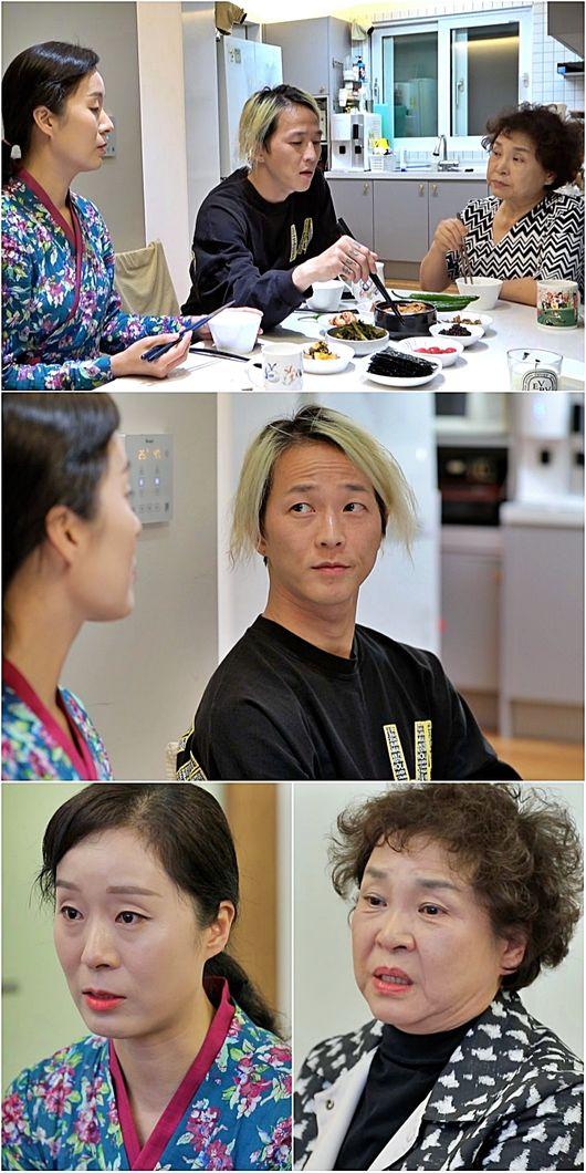 """살림남2 박애리 """"내 삶 그만둬도 괜찮겠다고 생각한 적 있다"""""""