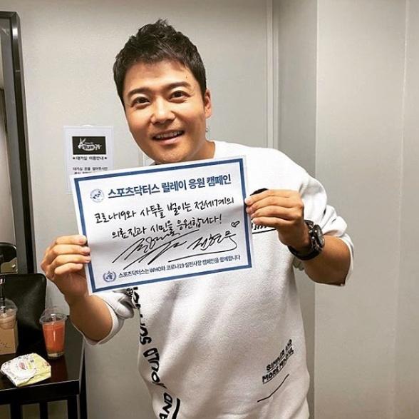 전현무, 코로나19 의료진 응원 릴레이 동참 모두 응원합니다 [★SHOT!]