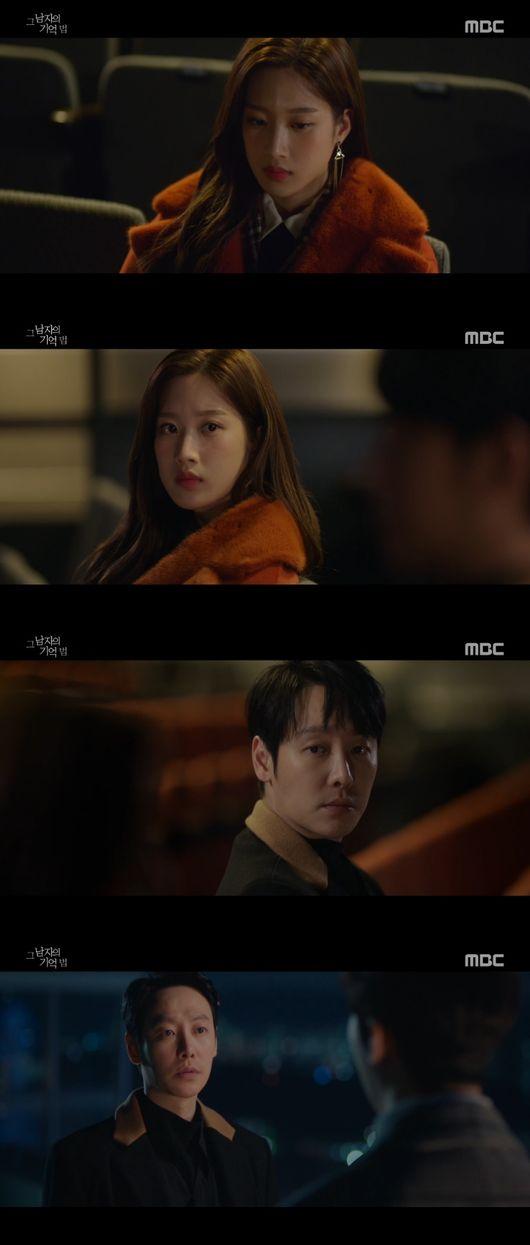 그 남자의 기억법 문가영, 김동욱 과잉기억증후군 알았다 [종합]