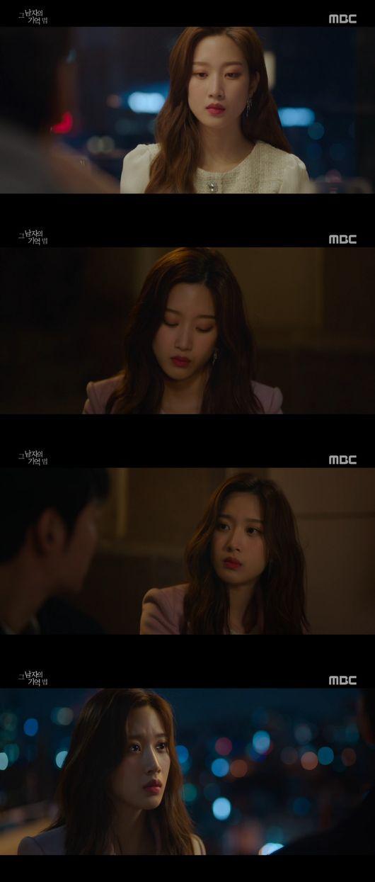 '그 남자의 기억법' 문가영, 밀어내는 김동욱에 직진♥ 후회 안 해요 [어저께TV]