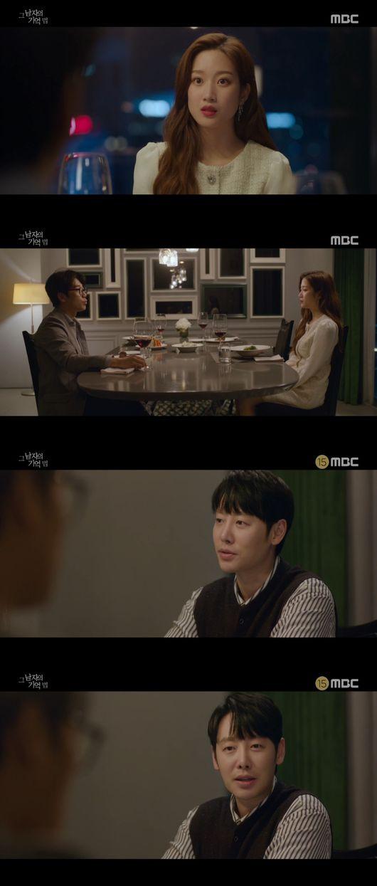 '그 남자의 기억법' 김동욱-문가영, 가까워지는 두 사람…김동욱 母 사망 충격 [종합]
