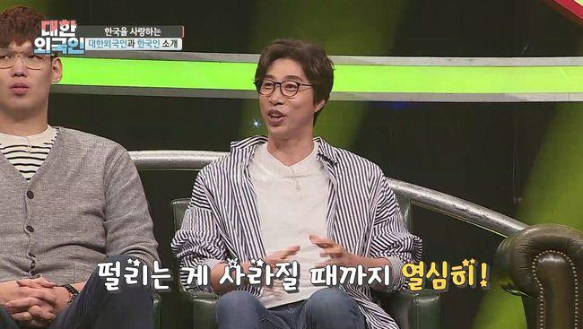 대한외국인 김세진♥진혜지, 11년째 열애중...좋은 소식 고백 [Oh!쎈 예고]