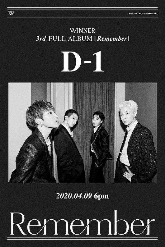 D-1 위너, Remember MV 티저 공개..6년 전 데뷔 앨범 재킷 오마주