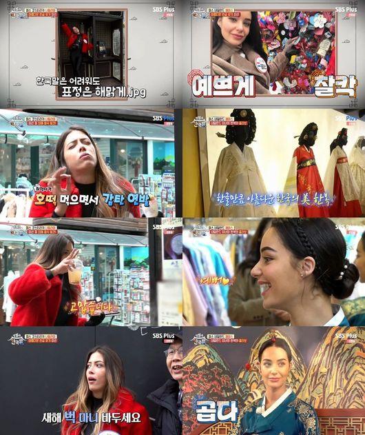 韓에 푹 빠진 미녀 4인방, K-랭귀지 전파할 글로벌 말의 대사 [맨땅에 한국말 종영①]