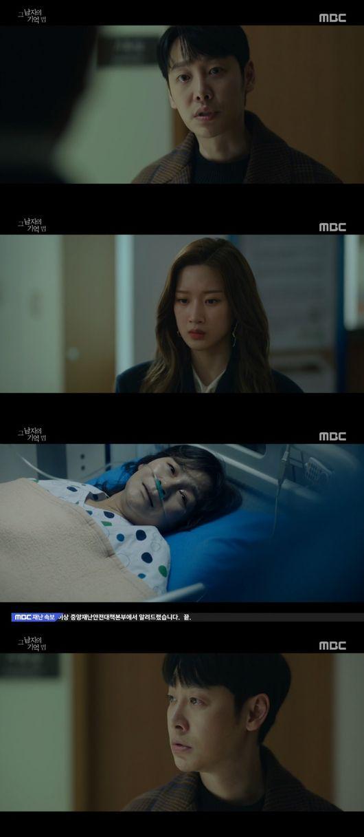 그 남자의 기억법 김동욱, 이주빈 악몽 재현되나…문가영 납치 위기 [종합]