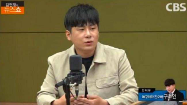 故 구하라 친오빠 친모 재산 요구·전 남친 미용실 파티 용서 못한다..뻔뻔해[종합]