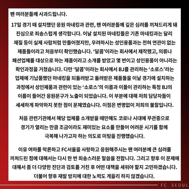 [사진] 서울 홈페이지.