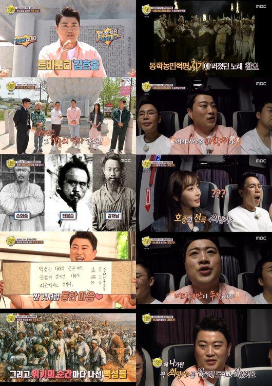 선녀들 김호중, 동학농민혁명 아픈 역사에 선물한 위로·감동의 노래