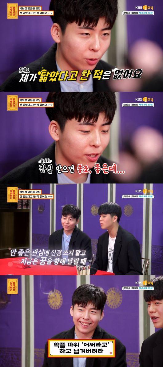 관심 좋지만…박보검 닮은꼴 김민서, 고충 토로→악플 테러에 고소 대응 [종합]