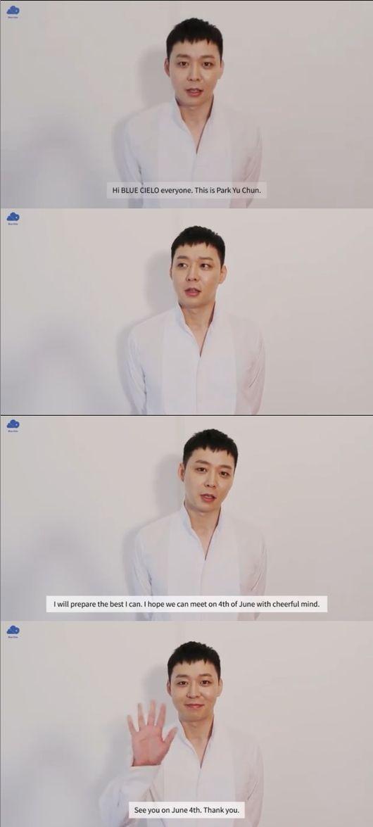 박유천, 은퇴 번복 후 광폭 행보…팬클럽 창설→고가 화보집→생일 파티 [종합]