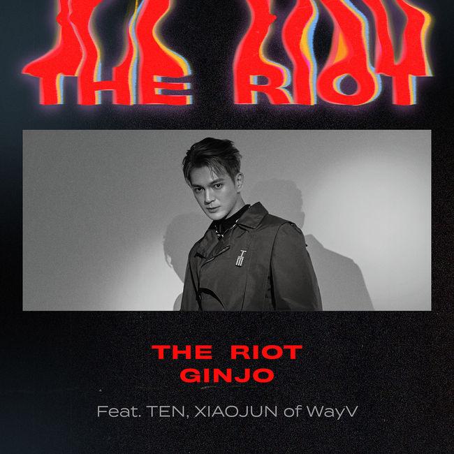 열정 폭발 DJ 긴조, WayV 텐·샤오쥔과 특급 시너지 The Riot [정오의 신곡]