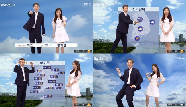 지코, 오늘 아침 MBC 뉴스투데이 깜짝 등장해 기상캐스터 변신..능수능란 진행[공식]