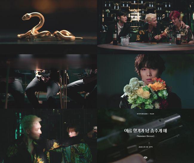 컴백 SF9, 신곡 여름 향기가 날 춤추게 해 신곡 일부 공개..묘한 긴장감[공식]
