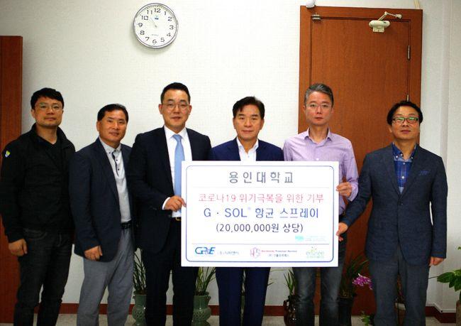 한국체육지도자연맹 코로나19 위기극복을 위한 기부릴레이   용인대학교에 항균스프레이 기부