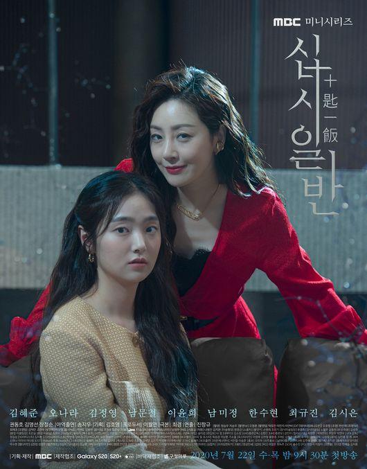 십시일반 PD 김혜준X오나라, 다른 듯 닮아..사랑스러운 케미(인터뷰)