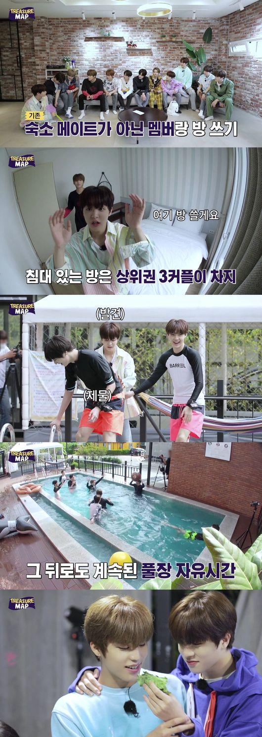 YG트레저, 노래방 깡 대결에 고기 먹방까지..데뷔 전 단합대회