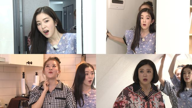 홈즈 레드벨벳 아이린, 진격의 아이린 변신 예측 불가 리액션