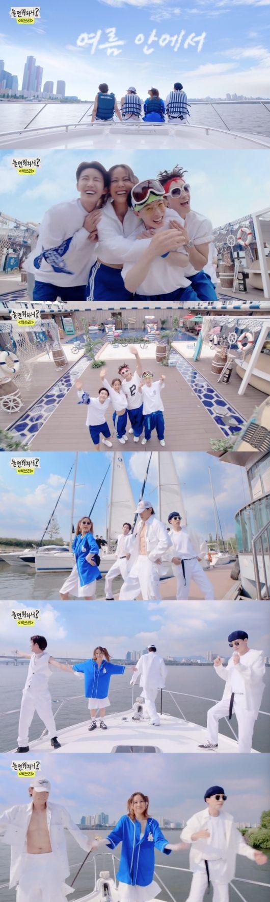 놀면 뭐하니? 싹쓰리x수발놈 광희 여름 안에서 MV 완성→25일 데뷔 성큼(종합)[Oh!쎈 이슈]