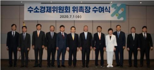 자동차시민연합 임기상대표, 정부 수소경제위원회 위원 위촉