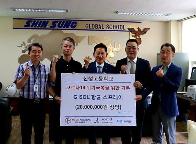 [사진] 한국체육지도자연맹 제공.