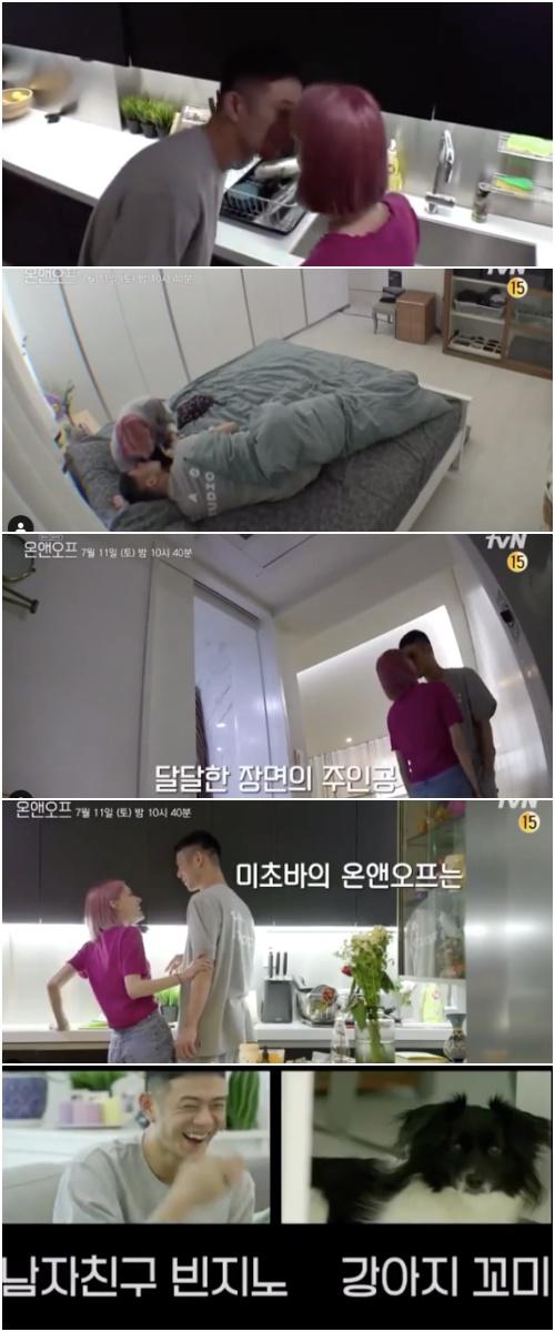 스테파니 미초바, 韓방송 첫 출연..♥빈지노와 수시로 뽀뽀 같이 사는 중