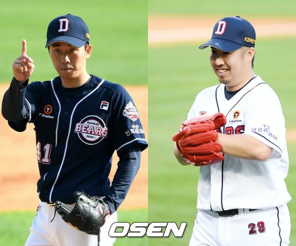 [사진] 채지선(좌)-유희관(우) / OSEN DB