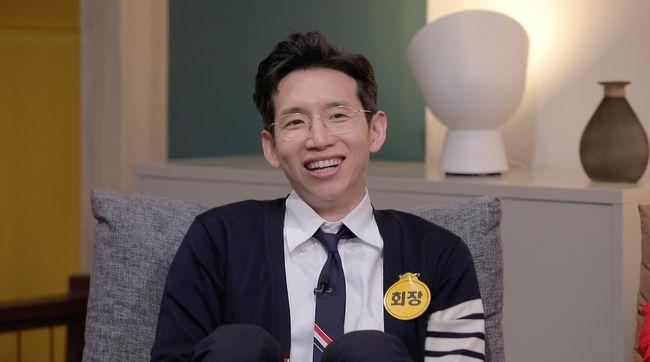 방구석1열 봉태규, 3대 MC 취임 아내 하시시박도 팬이다 [Oh!쎈 예고]