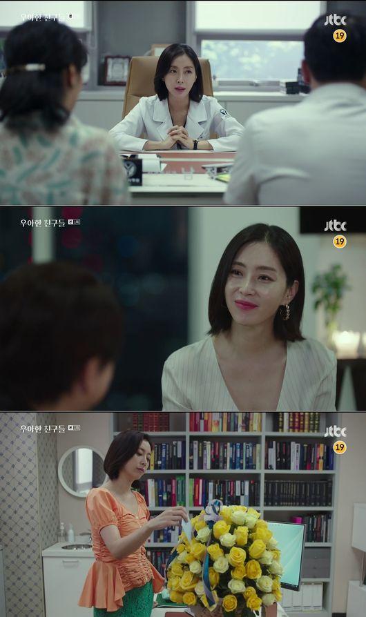 우아한 친구들로 증명한 송윤아 클래스..성공적 변신