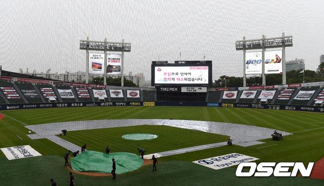 NC-LG전 3회 노게임 5경기 우천 취소...13일 월요일 5경기 편성(종합)