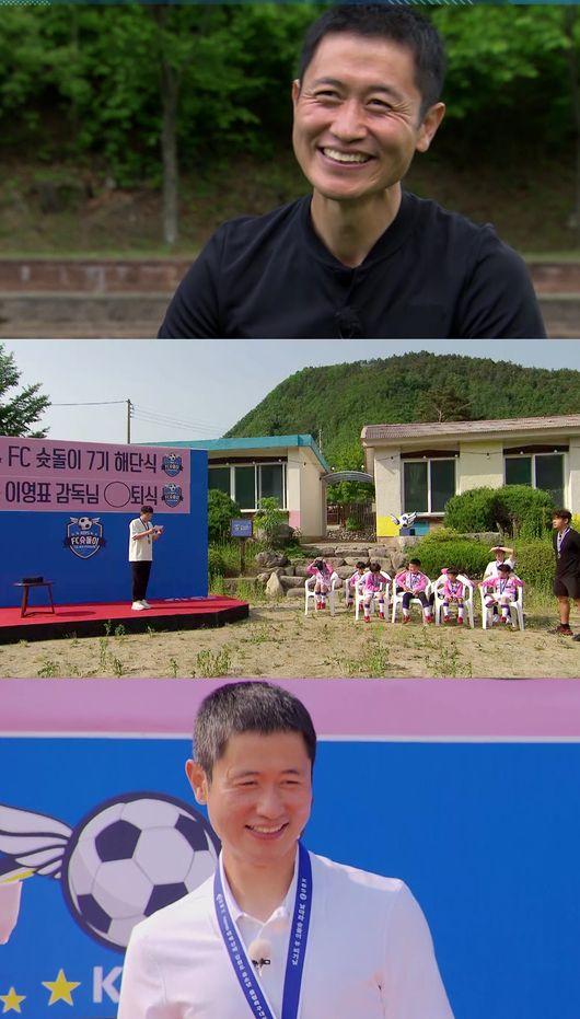 KBS 제공