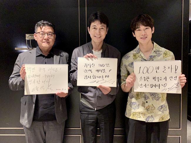 강철비2 정우성x유연석, 5일째 100만 돌파..개봉 첫 주말 흥행 1위 [공식]