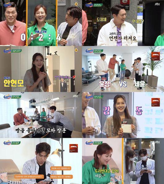 유랑마켓 안현모, 알콩달콩 러브하우스 공개…스펙 끝판왕 반전 매력